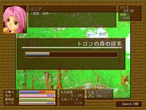 ラヌアルピニ Game Screen Shots