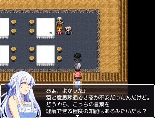 イヴと始める異世界征服 Game Screen Shot1
