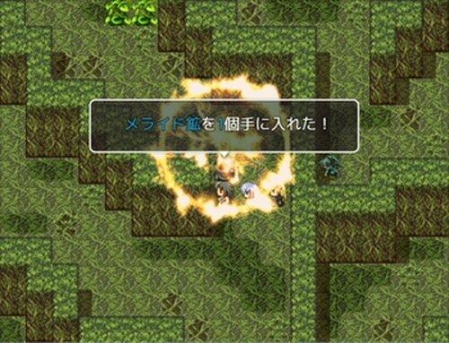 イヴと始める異世界征服 Game Screen Shot2