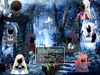 イヴと始める異世界征服のゲーム画面