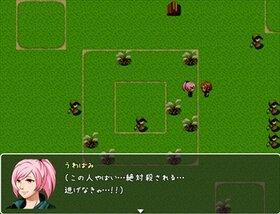SECRET PARTY Game Screen Shot4