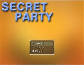 SECRET PARTY Game Screen Shot5