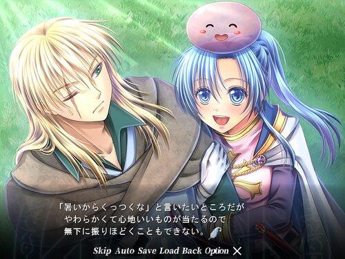 風のリュート ~恋人未満の戦士たち~ver2.01 Game Screen Shot1