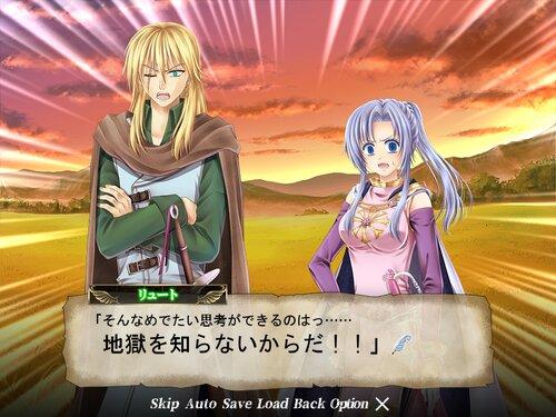 風のリュート ~恋人未満の戦士たち~ver3.00 Game Screen Shot3