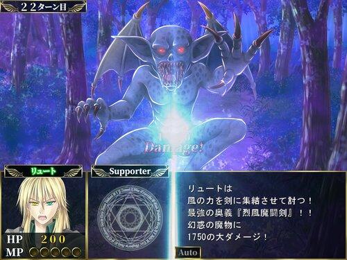 風のリュート ~恋人未満の戦士たち~ver2.01 Game Screen Shot5
