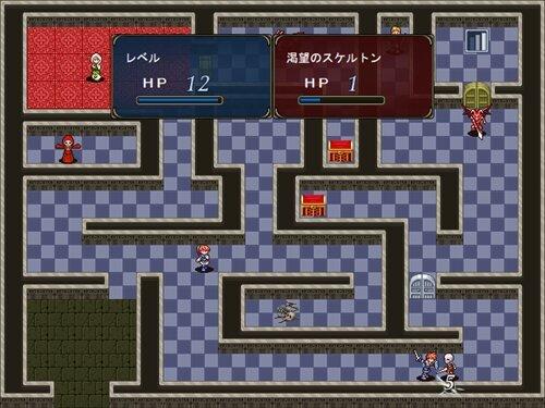 ラビリオン Game Screen Shot