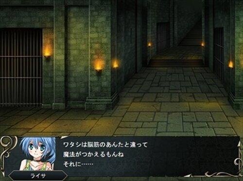 ラビリオン Game Screen Shot2