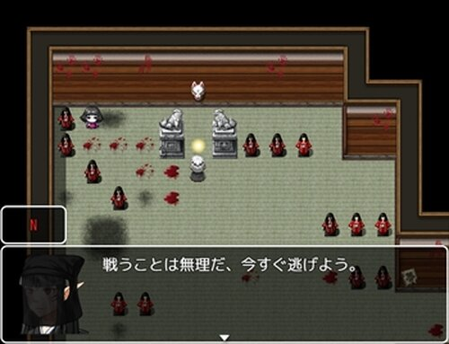 AlterFragments(オルタ・フラグメンツ) Game Screen Shot3
