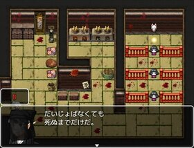 AlterFragments(オルタ・フラグメンツ) Game Screen Shot5