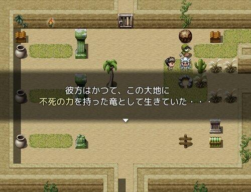 Rain Game Screen Shot1