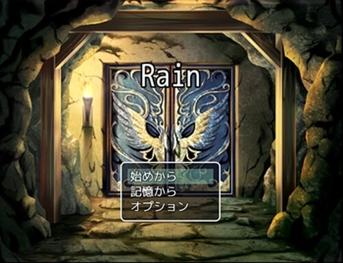 Rain Game Screen Shot5