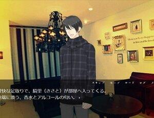 コンキスタドール Game Screen Shot