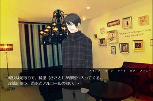 コンキスタドール Game Screen Shots
