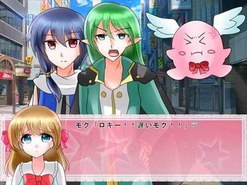 まじかるえんじぇる☆つむぎ Game Screen Shot1