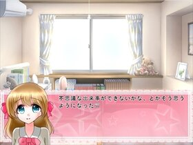 まじかるえんじぇる☆つむぎ Game Screen Shot2