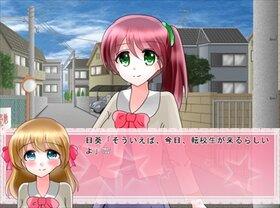 まじかるえんじぇる☆つむぎ Game Screen Shot3