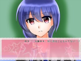 まじかるえんじぇる☆つむぎ Game Screen Shot4
