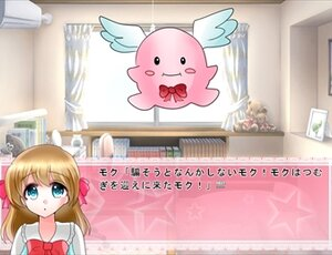 まじかるえんじぇる☆つむぎ Screenshot