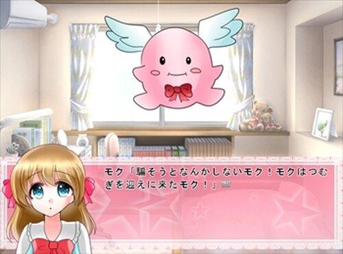 まじかるえんじぇる☆つむぎ Game Screen Shots