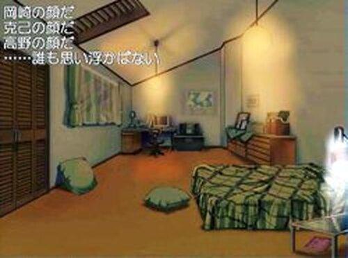 トライアングル Game Screen Shots