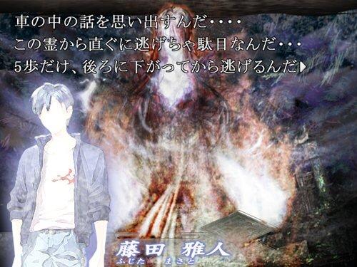 死の霊園 Game Screen Shot1