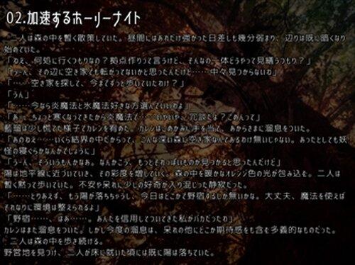 無限夢想~Retrospective Journey Game Screen Shot4