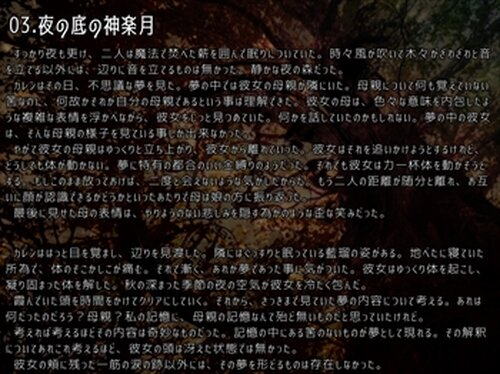 無限夢想~Retrospective Journey Game Screen Shot5