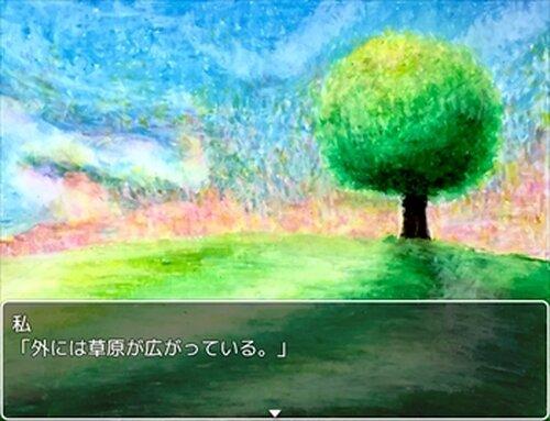 Noah Game Screen Shot2