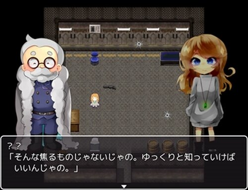 Noah Game Screen Shots