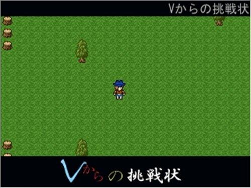 Vからの挑戦状Vol.01~05 Game Screen Shot2
