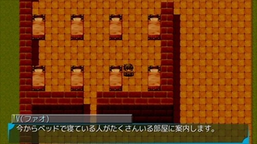 Vからの挑戦状Vol.01~05 Game Screen Shot4