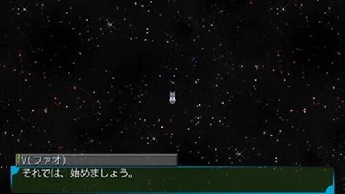 Vからの挑戦状Vol.01~05 Game Screen Shots