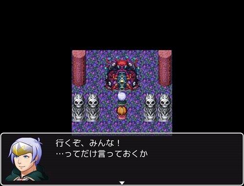 達成感のないRPG Game Screen Shot1