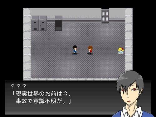 生死の夢と最期の呪い Game Screen Shot
