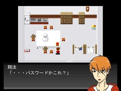 生死の夢と最期の呪い Game Screen Shot3