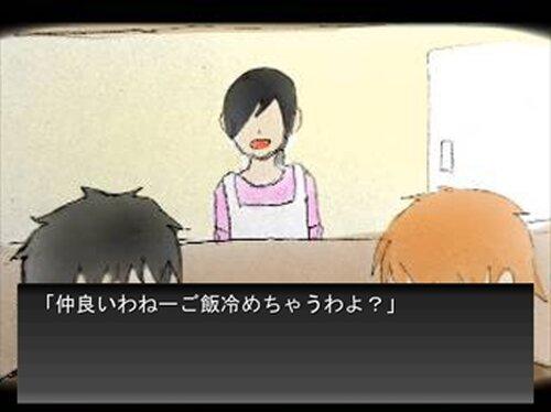 生死の夢と最期の呪い Game Screen Shot4