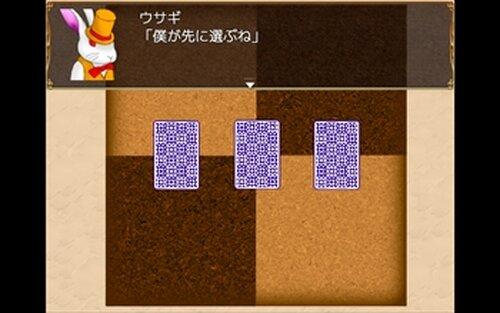 不可思議な世界のアリア Game Screen Shot4