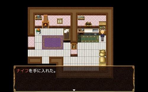 不可思議な世界のアリア Game Screen Shot5