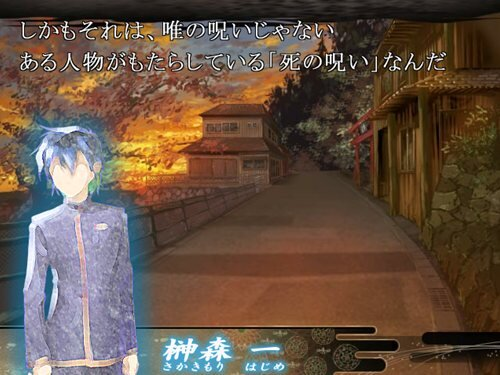 書いてある Game Screen Shot1