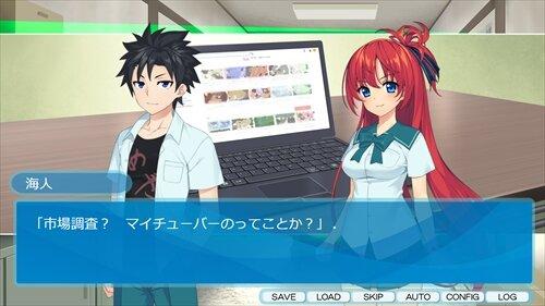 myちゅ~部!体験版  Game Screen Shot