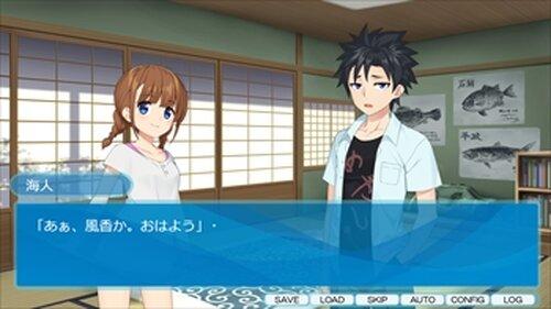 myちゅ~部!体験版  Game Screen Shot2
