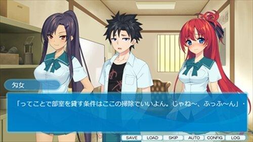 myちゅ~部!体験版  Game Screen Shot3