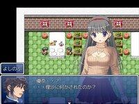 元カノの報復 THE GAMEのゲーム画面