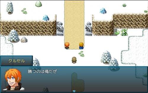 浪漫野郎の剣術指南 Game Screen Shot1