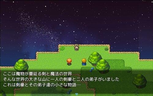 浪漫野郎の剣術指南 Game Screen Shot2
