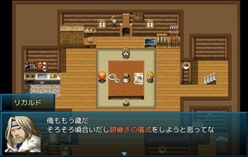 浪漫野郎の剣術指南 Game Screen Shot3