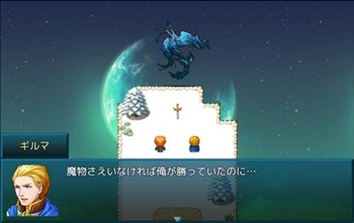 浪漫野郎の剣術指南 Game Screen Shot4