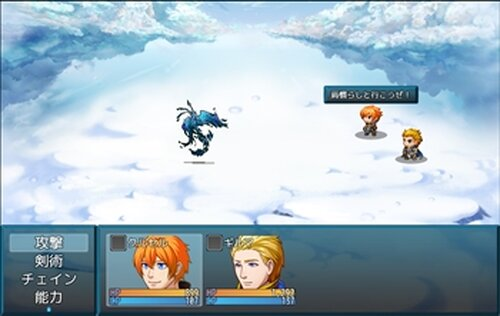 浪漫野郎の剣術指南 Game Screen Shot5