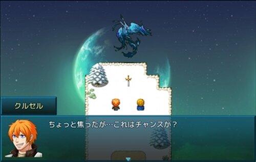 浪漫野郎の剣術指南 Game Screen Shots