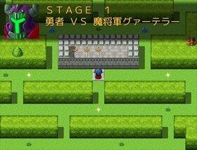 【異伝】勇者 鎧を きる-THE ACTION GAME- Game Screen Shot2